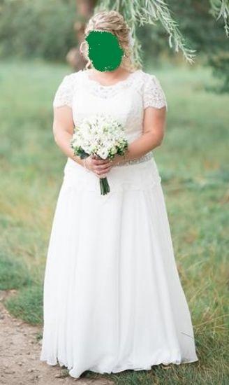 Cena : 1500 PLN. Rozmiar : 44,46,48. Suknia ślubna   Firmy Sposa. Opis :